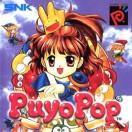 Voir plus d'informations sur le produit Puyo Puyo 2 npc dans Neo Geo Pocket